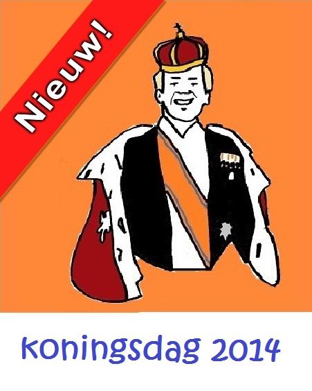 Koningsdag-2014